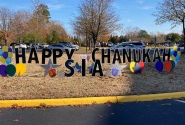 Happy Chanukah from SIA
